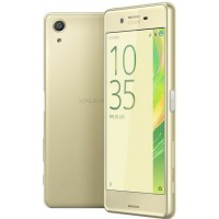 Смартфон Sony Xperia X Performance (F8131) lime gold