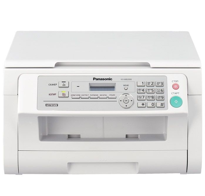 МФУ Panasonic KX-MB2000 RU White (белое) монохромное